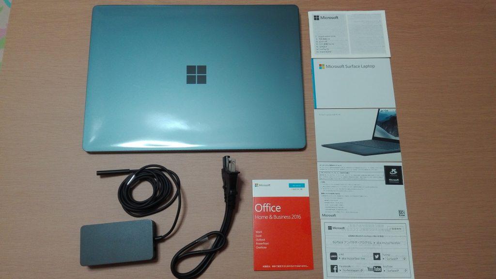 Surface Laptop コバルトブルーの箱から諸々を取り出したところ