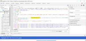 Javascriptへのリンクがhttpで始まっている