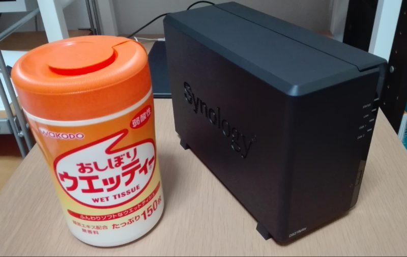 DS218playとおしぼりウエッティの大きさ比較