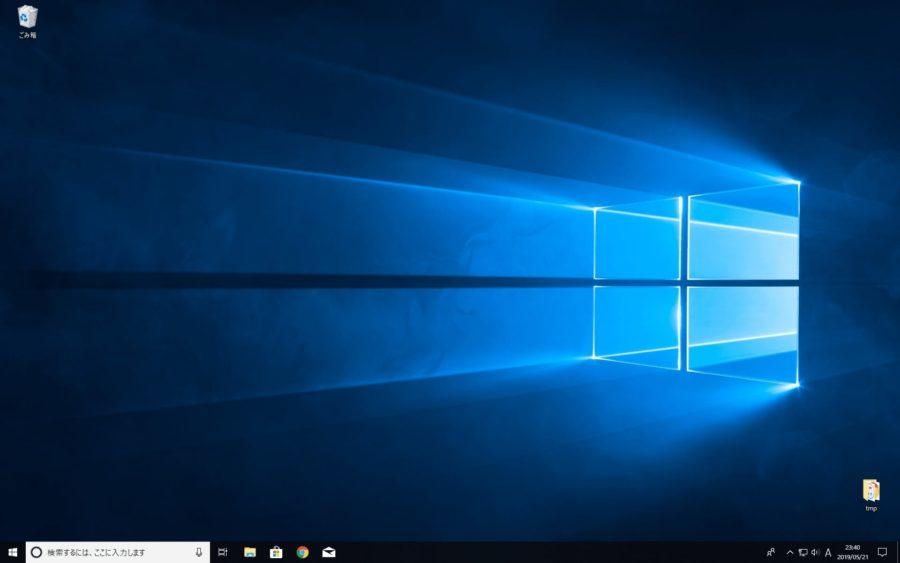 Windows10 アップグレード完了!
