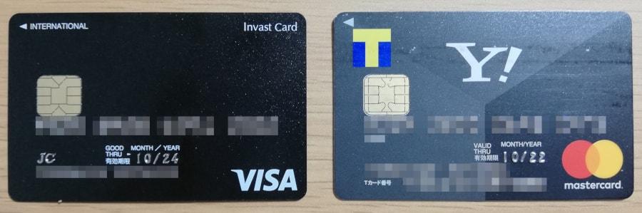 インヴァストカードとYahoo!カードを見比べる